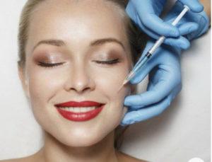 Botox Behandlung Zürich